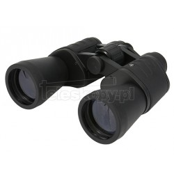 Bresser 7x50 Hunter Binocular